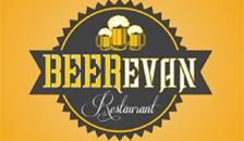 Beerevan